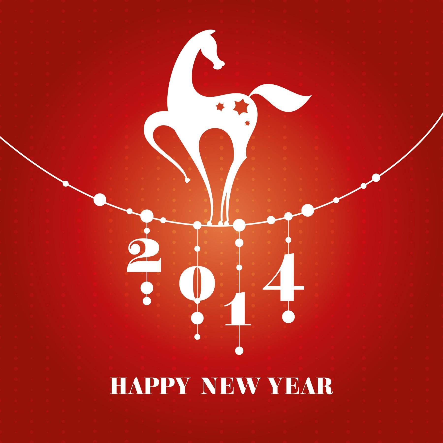 WallPaper Año Nuevo 2014