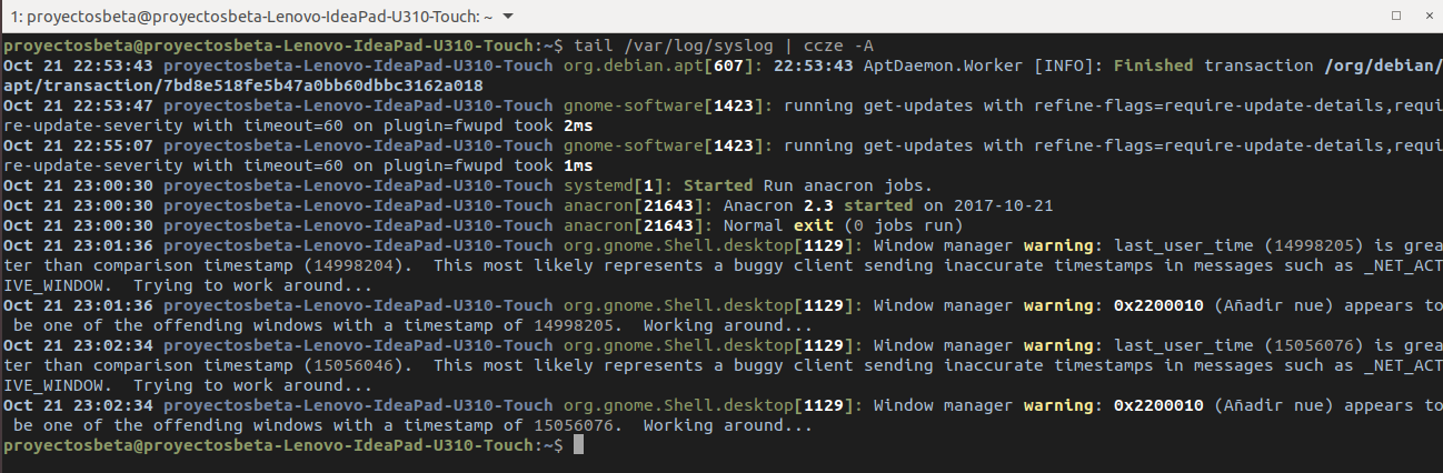 Colorear logs en Ubuntu