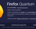 Mozilla Firefox 57.0 en Debian Stretch