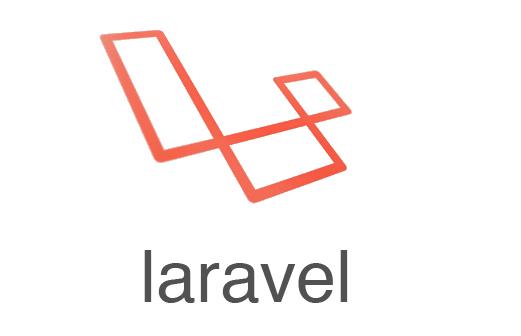 Laravel (imagen destacada)